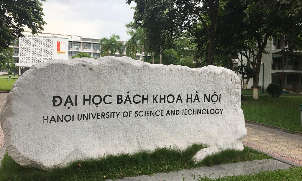 ハノイ工科大学